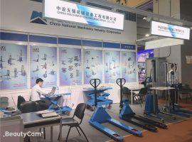 Canton Canton Fair Exhibition 2019
